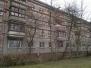 Rinktinės g. namų rekonstrukcija